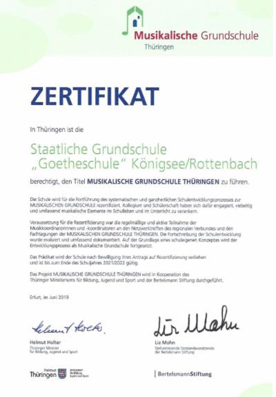 zertifikat_musischule.png