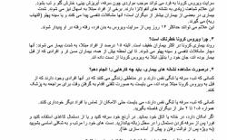 Bild: arabisch.png